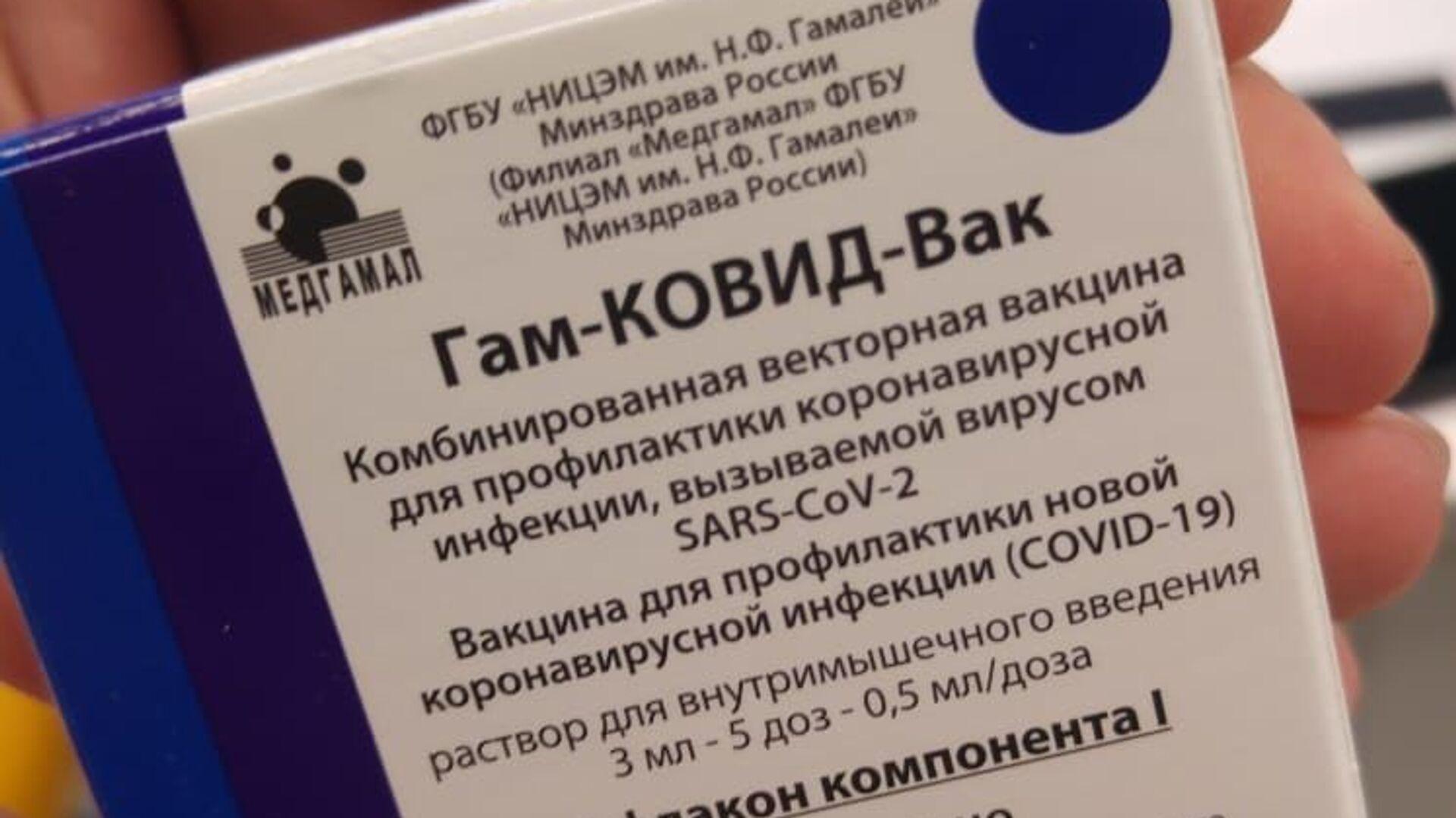 Il vaccino russo - Sputnik Italia, 1920, 23.06.2021