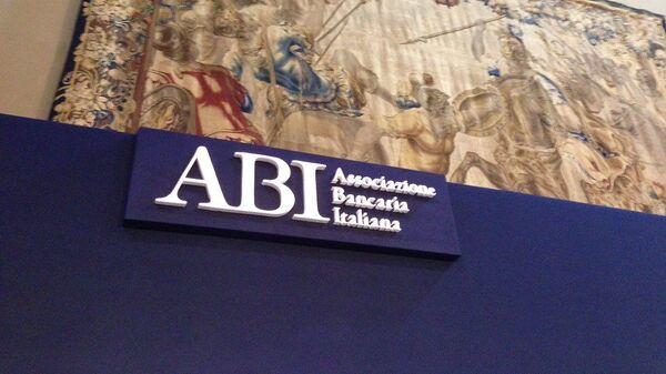 ABI, Associazione Bancaria Italiana - Sputnik Italia