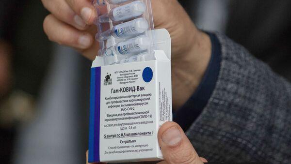 Il vaccino russo contro il coronavirus Sputnik V - Sputnik Italia