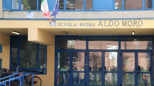 Scuola media Aldo Moro - Sputnik Italia