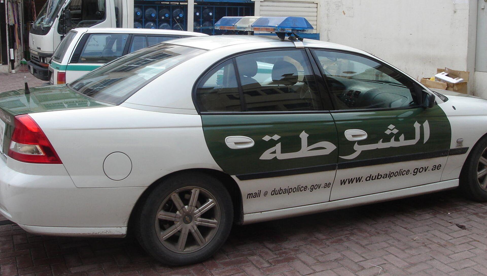 Dubai police - Sputnik Italia, 1920, 04.04.2021