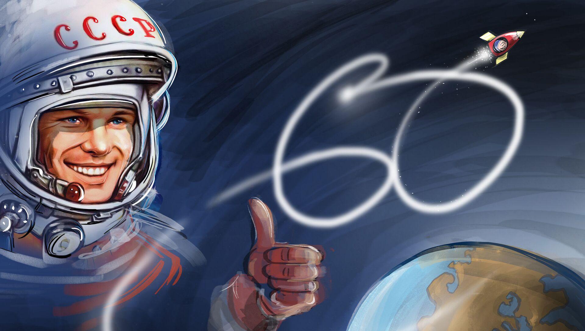 Yuri Gagarin, 60 anni fa il primo uomo nello spazio - Sputnik Italia, 1920, 12.04.2021