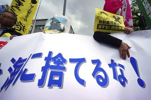 Anche organizzazioni ambientaliste come Greenpeace hanno da tempo espresso la propria contrarietà al progetto del Giappone - Sputnik Italia