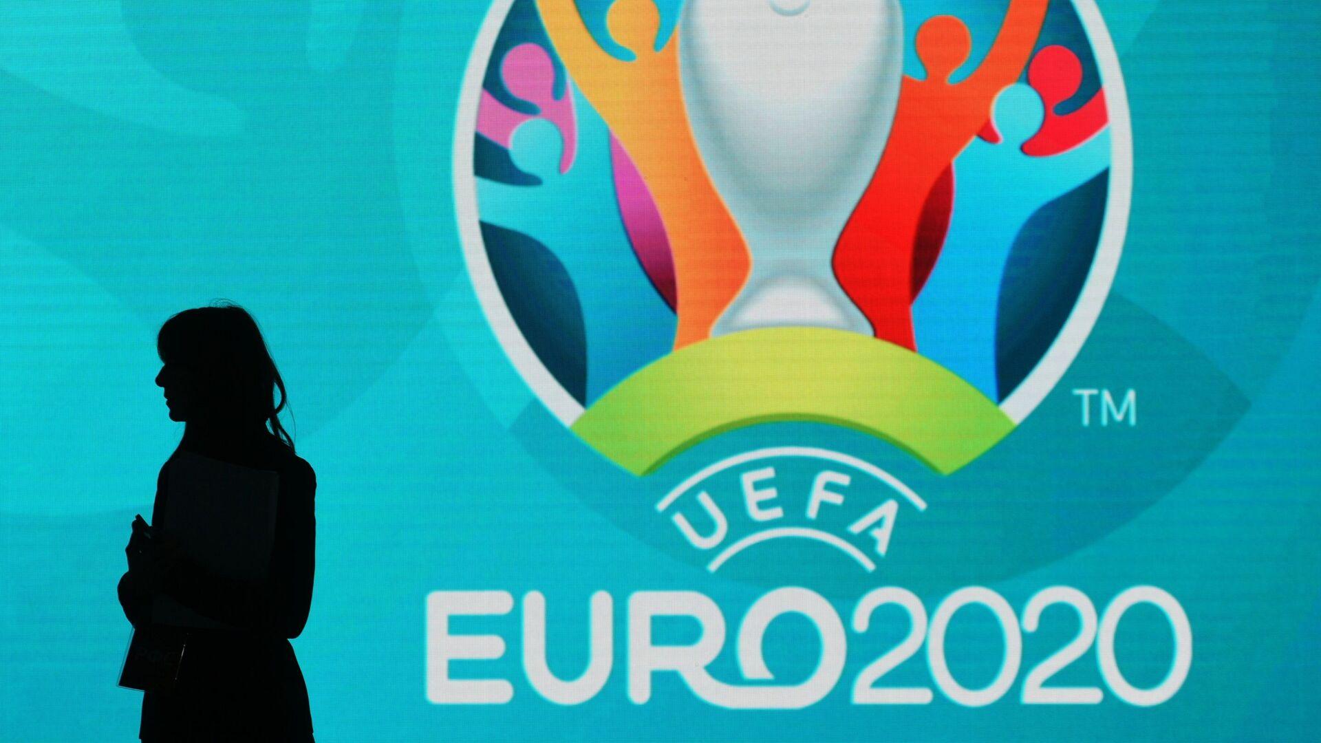 UEFA EURO 2020 - Sputnik Italia, 1920, 03.06.2021