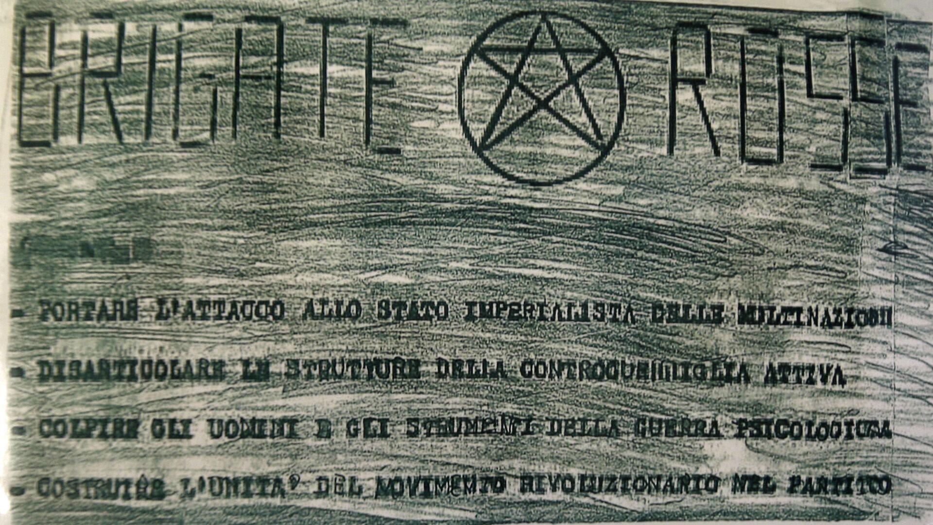Un manifestino di uno delle Brigate Rosse - Sputnik Italia, 1920, 25.06.2021