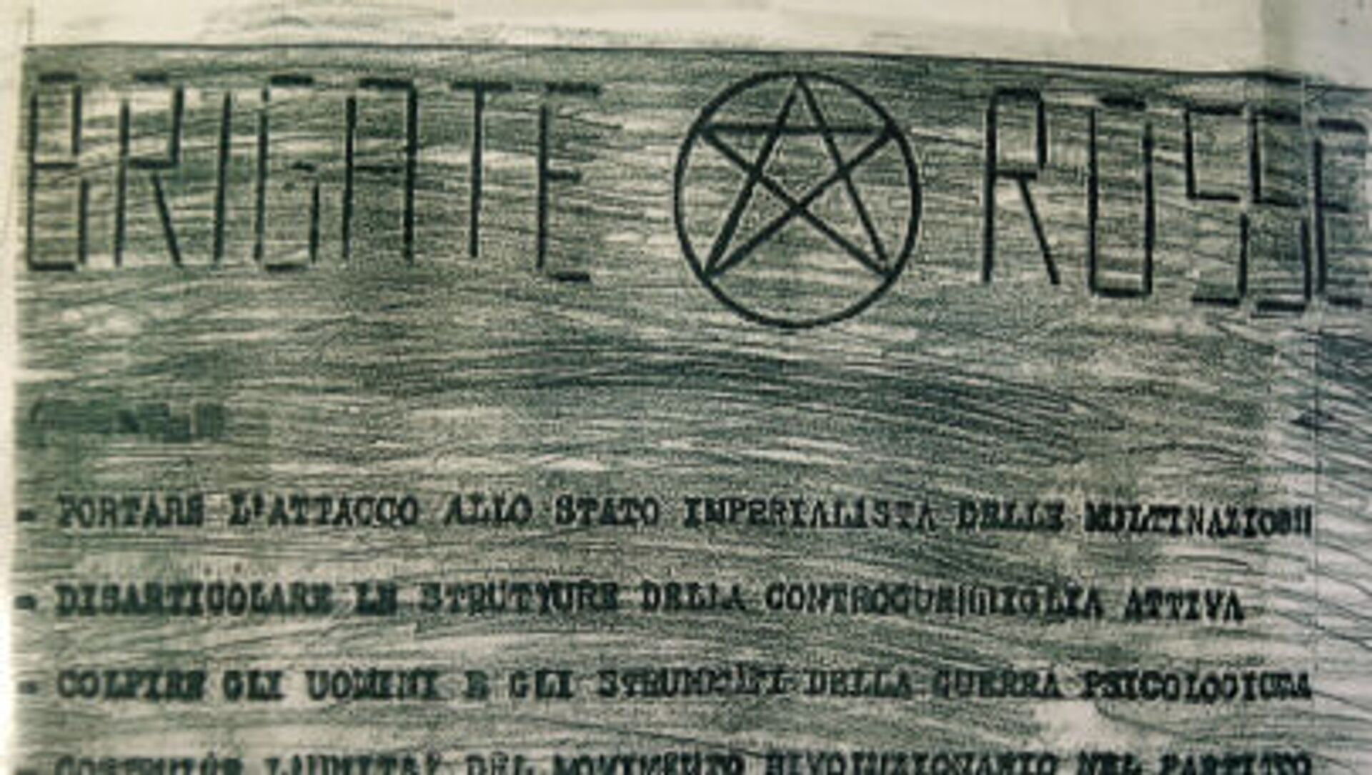 Un manifestino di uno delle Brigate Rosse - Sputnik Italia, 1920, 30.04.2021