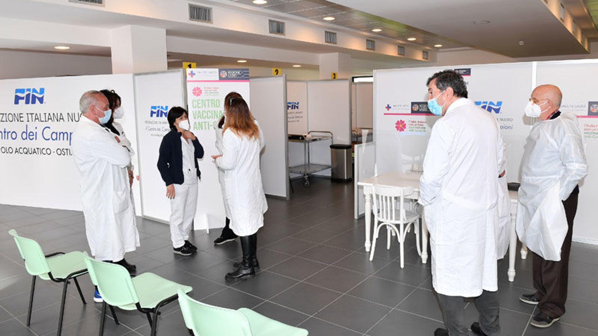 Hub Vaccinale Regione Lazio presso il Centro Federale FIN - Polo Acquatico Frecciarossa Ostia  - Sputnik Italia, 1920, 09.06.2021