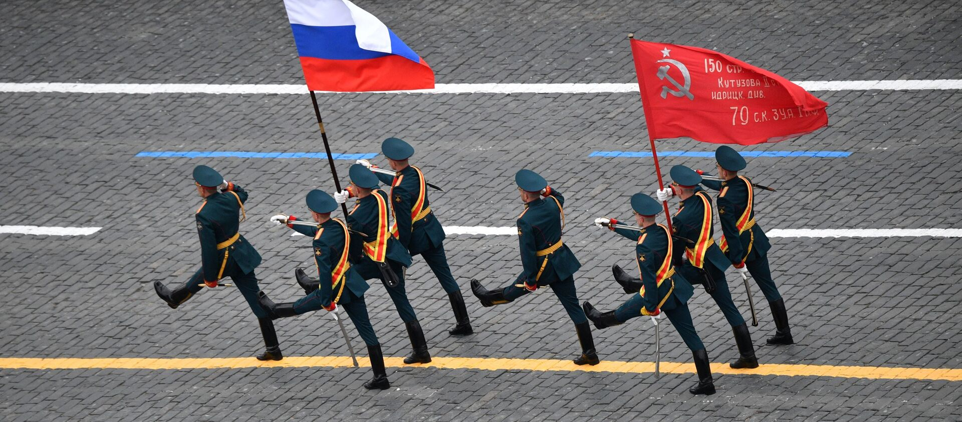Parata militare a Mosca - Sputnik Italia, 1920, 09.05.2021