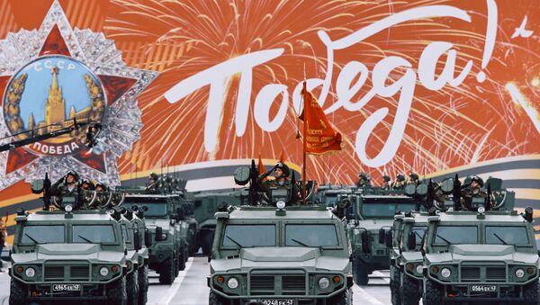 Veicoli blindati Tigr M - Sputnik Italia