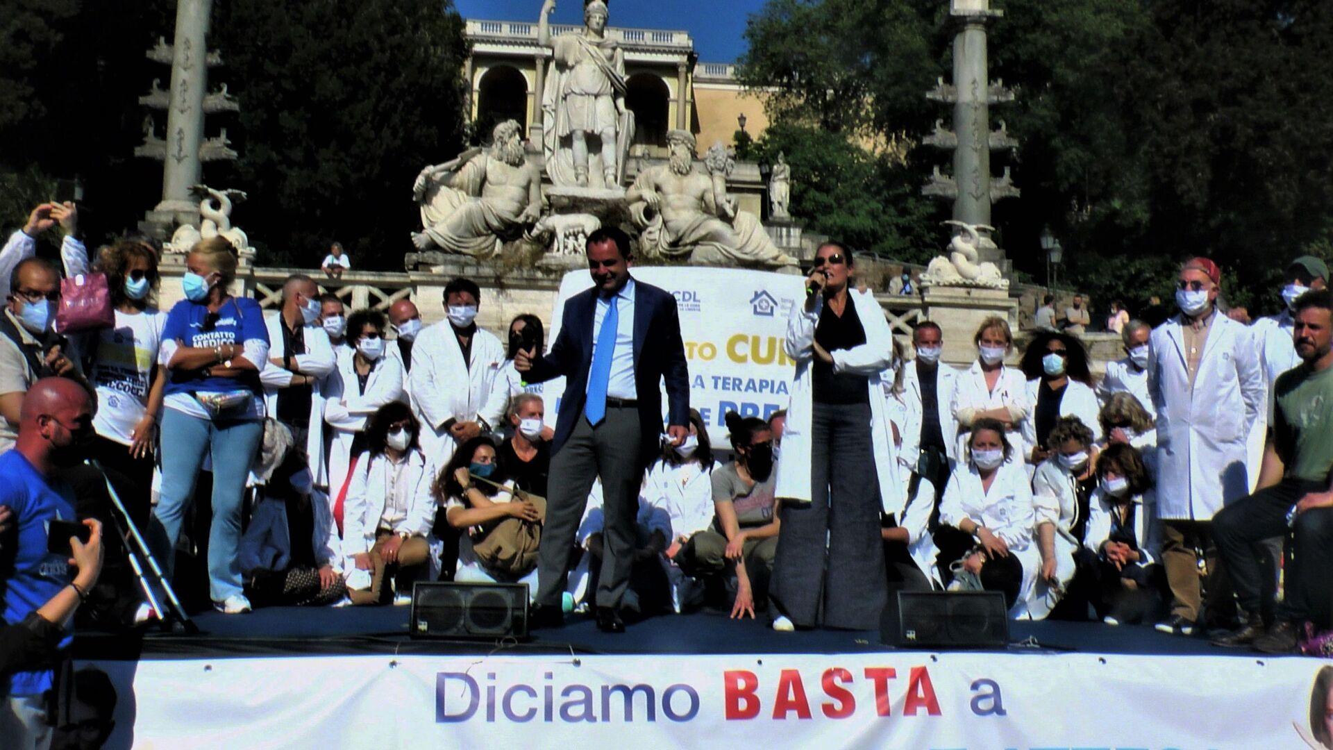 Manifestazione Terapia Domiciliare Precoce , 8 maggio 2021 Piazza del Popolo, Roma - Sputnik Italia, 1920, 28.06.2021