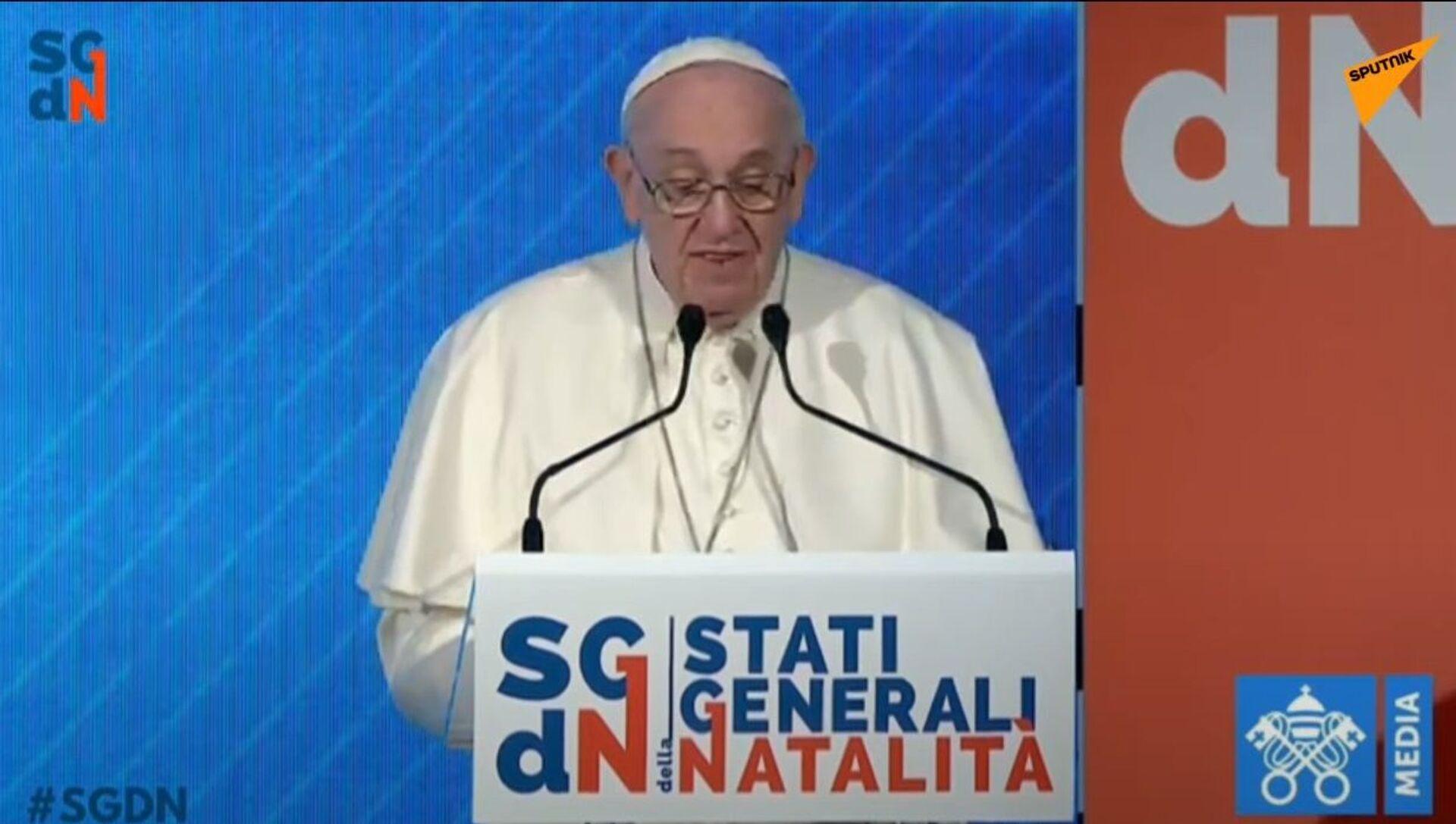 Papa Bergoglio è intervenuto agli Stati Generali della Natalità organizzati dal Forum delle associazioni famigliari - Sputnik Italia, 1920, 14.05.2021