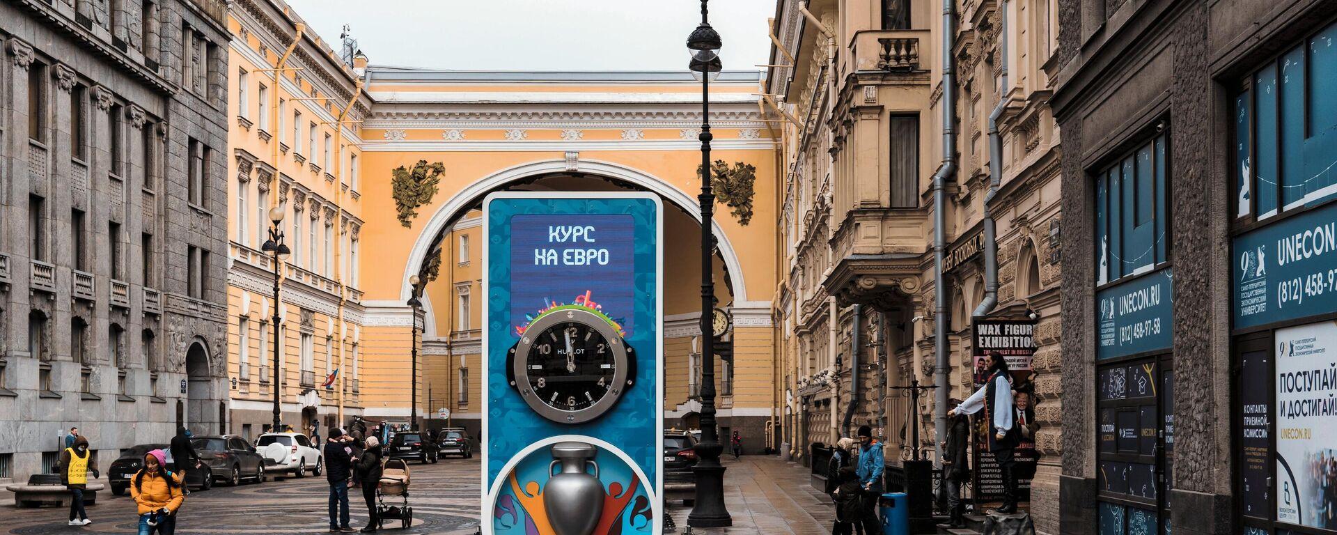 Conto alla rovescia per l'Euro 2020 a San Pietroburgo - Sputnik Italia, 1920, 20.05.2021