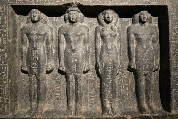 Le collezioni sono state scelte dal Comitato Supremo per i Musei del Ministero del Turismo. - Sputnik Italia