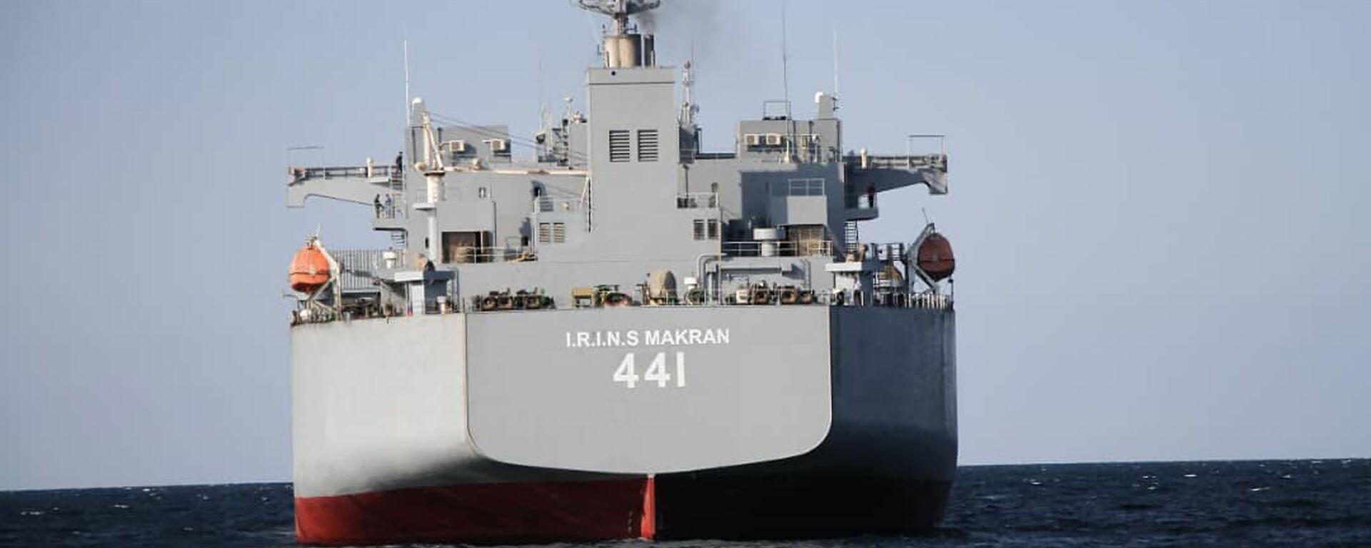 La nave iraniana Makran - Sputnik Italia, 1920, 03.06.2021