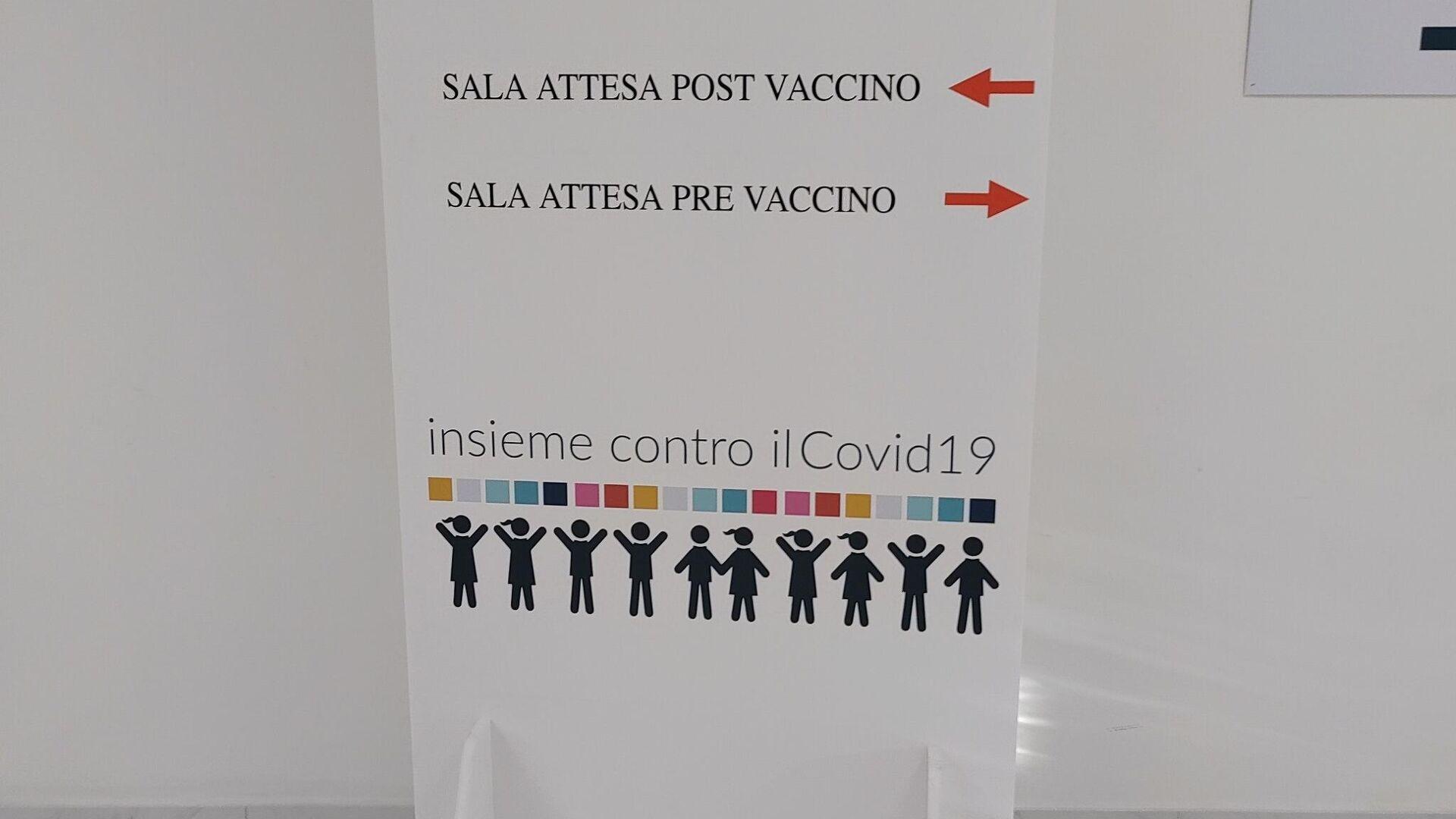 Il hub vaccinale a Napoli, Italia - Sputnik Italia, 1920, 17.06.2021