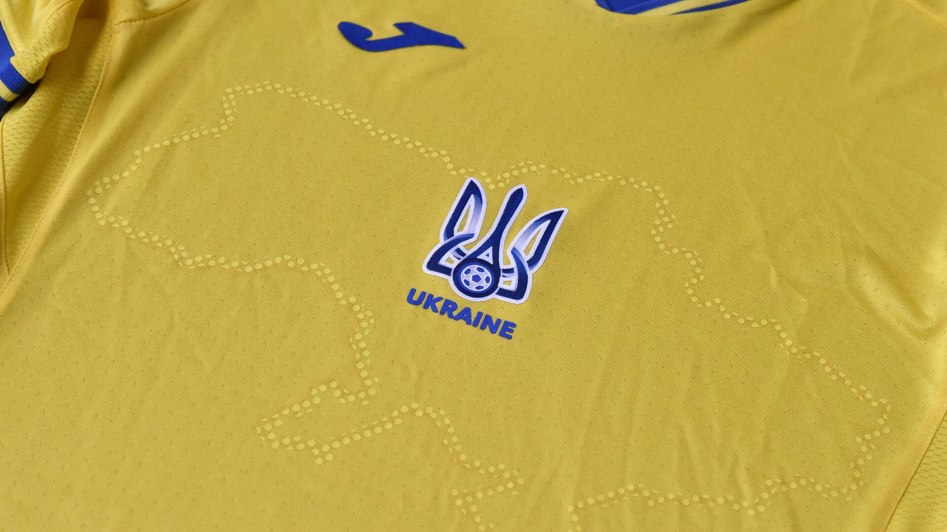 La divisa realizzata per la nazionale di calcio ucraina per gli Europei Euro 2020 - Sputnik Italia, 1920, 08.06.2021