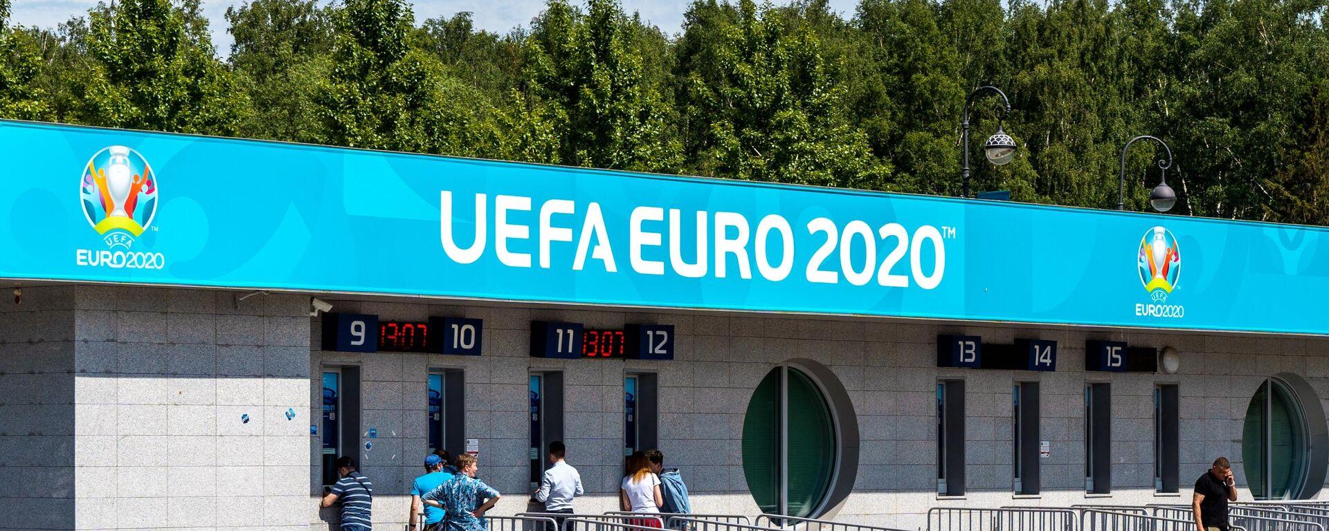 Euro 2020, botteghini - Sputnik Italia, 1920, 10.06.2021