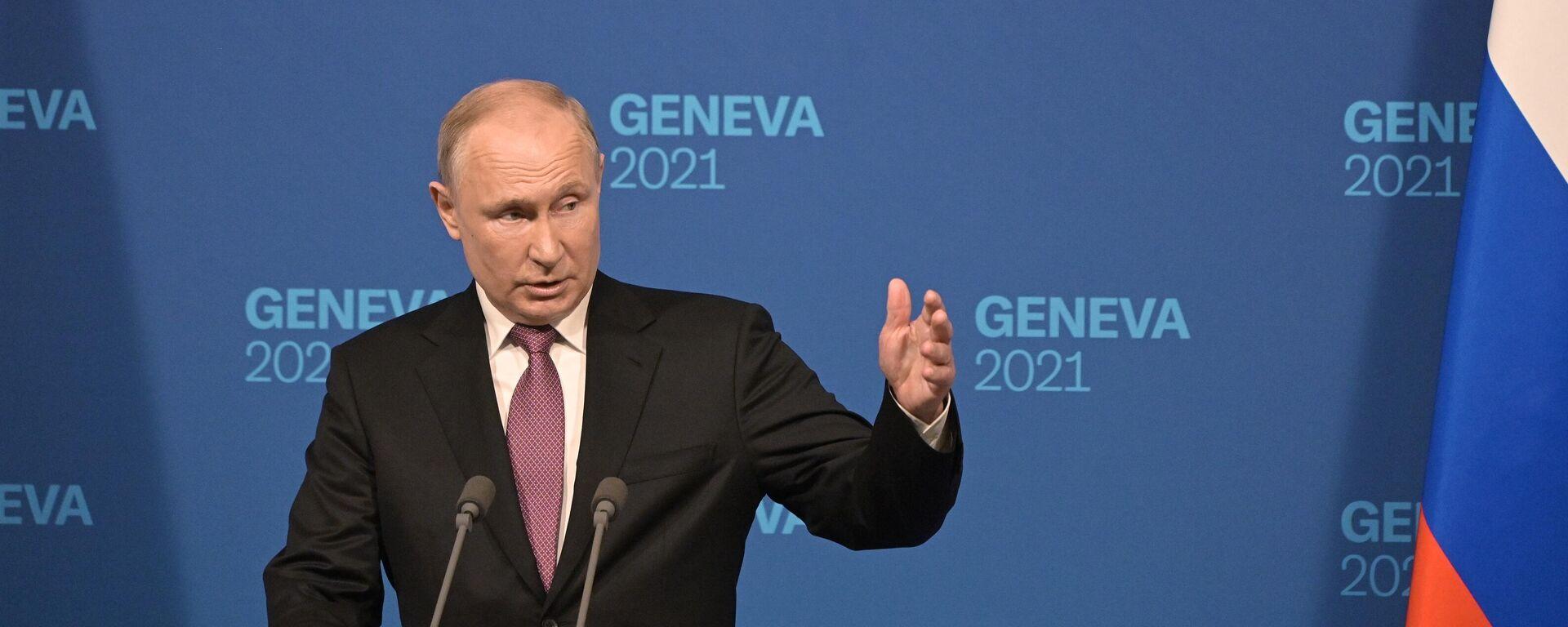 Vladimir Putin dopo i colloqui con Biden, il 16 giugno del 2021 - Sputnik Italia, 1920, 16.06.2021
