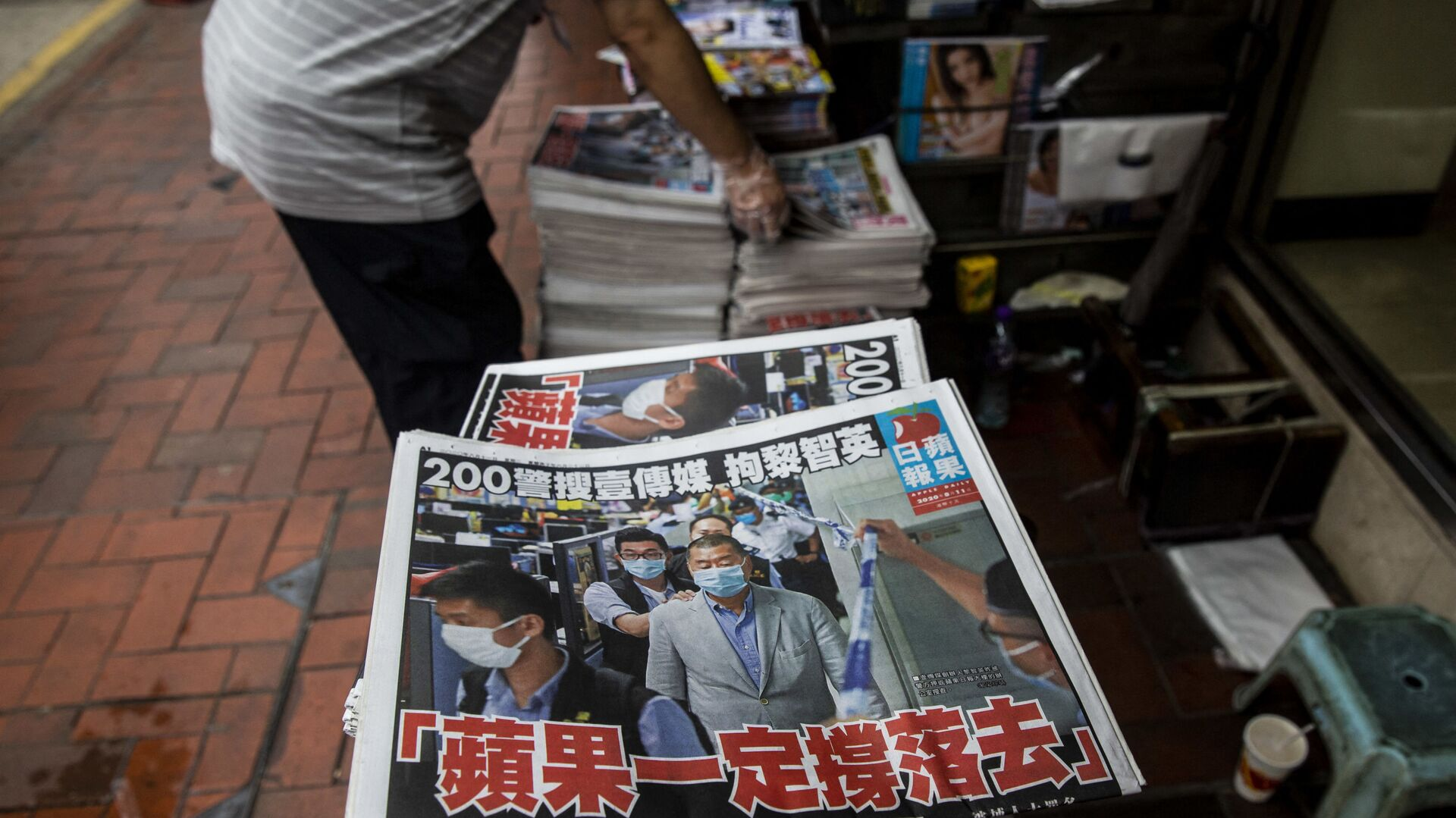 Tabloid pro-democrazia di Hong Kong Apple Daily - Sputnik Italia, 1920, 17.06.2021