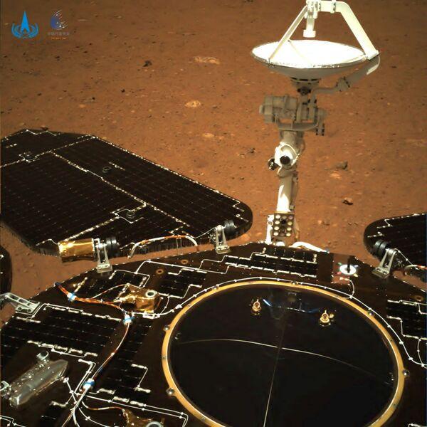 La missione ha lo scopo di studiare l'atmosfera, la superficie, le caratteristiche geologiche e le caratteristiche del campo magnetico del Pianeta Rosso. - Sputnik Italia