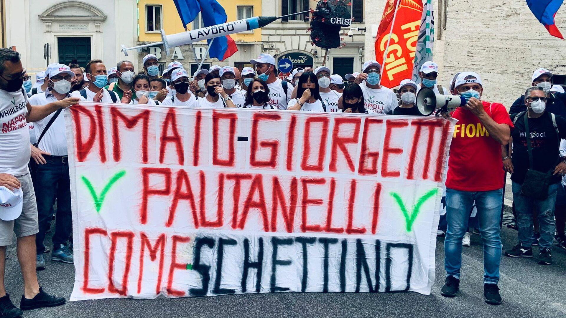 Lavoratori Whirlpool in manifestazione a Roma - Sputnik Italia, 1920, 18.06.2021