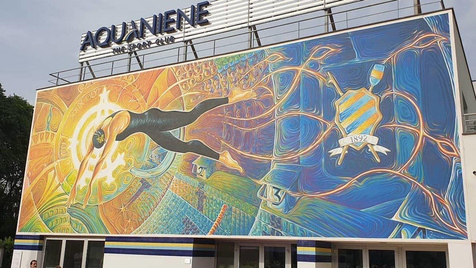 L'opera Dimensione divina dedicata alla nuotatrice Federica Pellegrini - Sputnik Italia, 1920, 25.06.2021