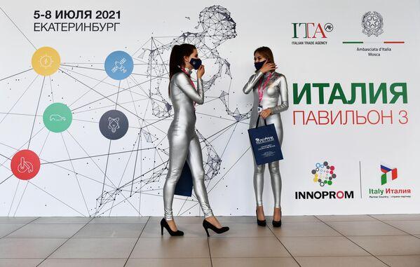 La fiera internazionale dell'industria e dell'innovazione INNOPROM-2021 a Ekaterinburg, Russia. - Sputnik Italia