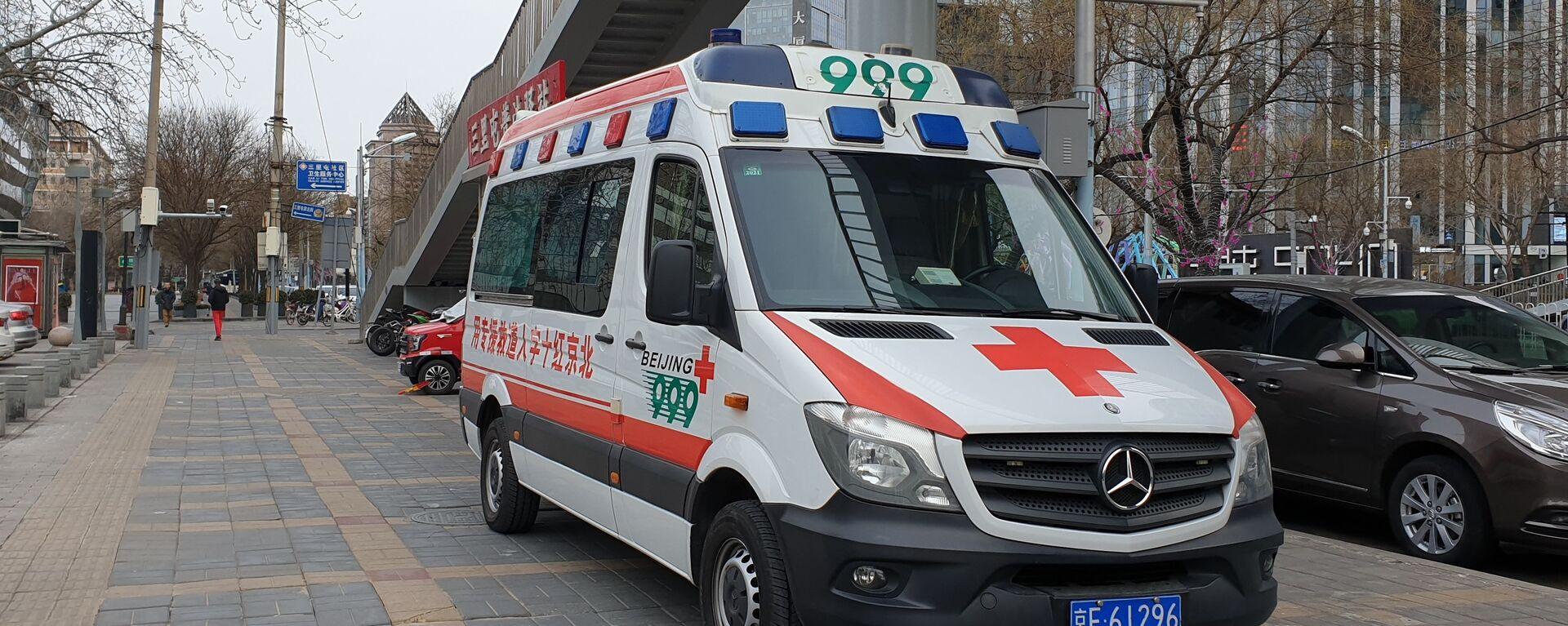 Ambulanza a Pechino - Sputnik Italia, 1920, 01.08.2021