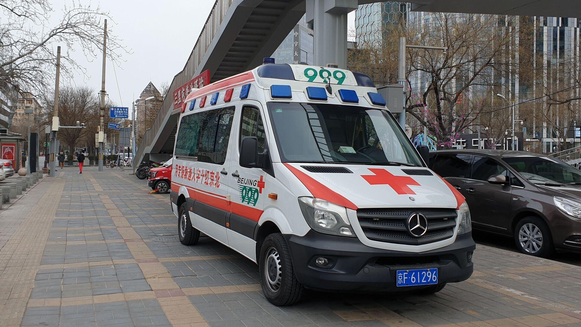 Ambulanza a Pechino - Sputnik Italia, 1920, 23.07.2021