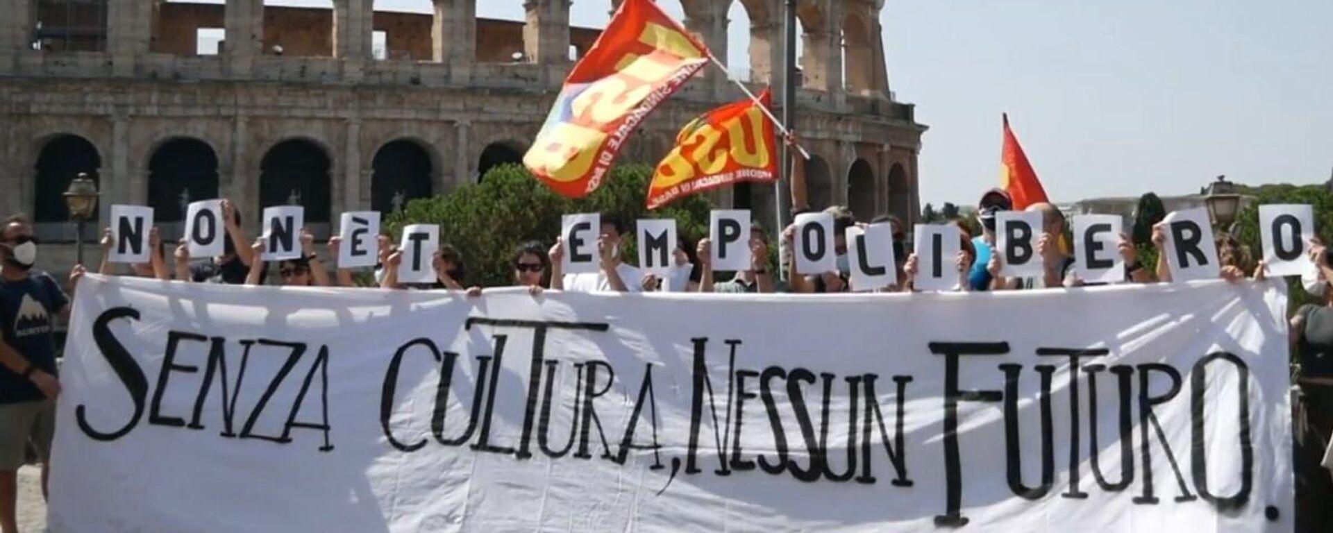 """G20 Cultura, protesta dei lavoratori: """"Senza cultura, nessun futuro"""" - Sputnik Italia, 1920, 30.07.2021"""