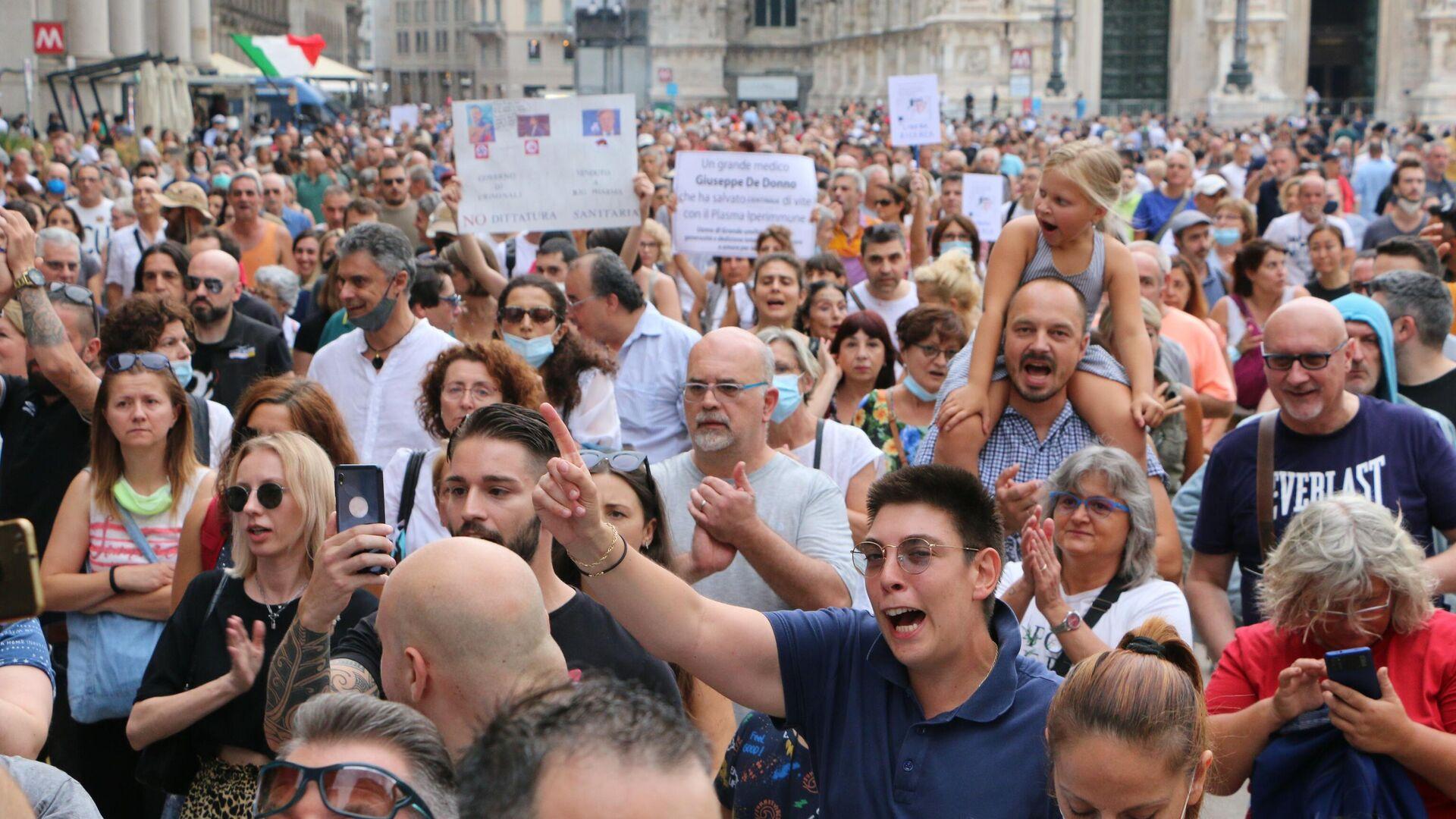 Manifestazione No Green Pass, Milano 31.07 - Sputnik Italia, 1920, 03.08.2021