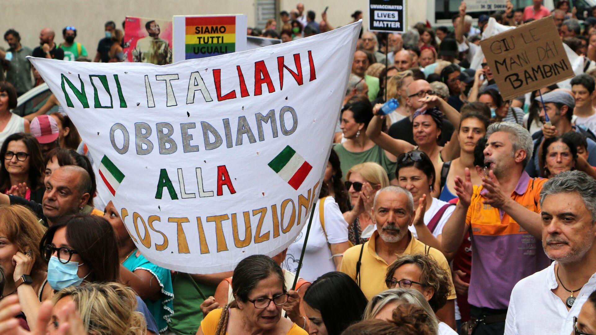 Manifestazione No Green Pass, Milano 31.07 - Sputnik Italia, 1920, 07.08.2021