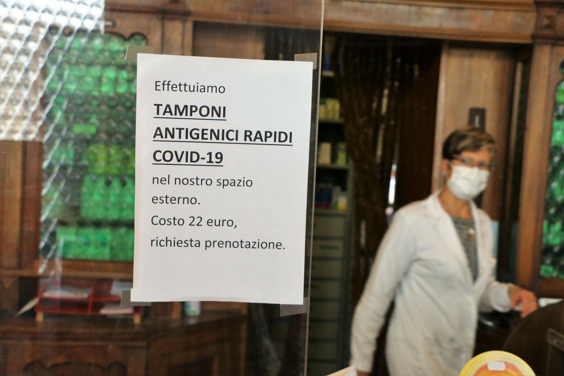 Tamponi in farmacia  - Sputnik Italia, 1920, 06.08.2021