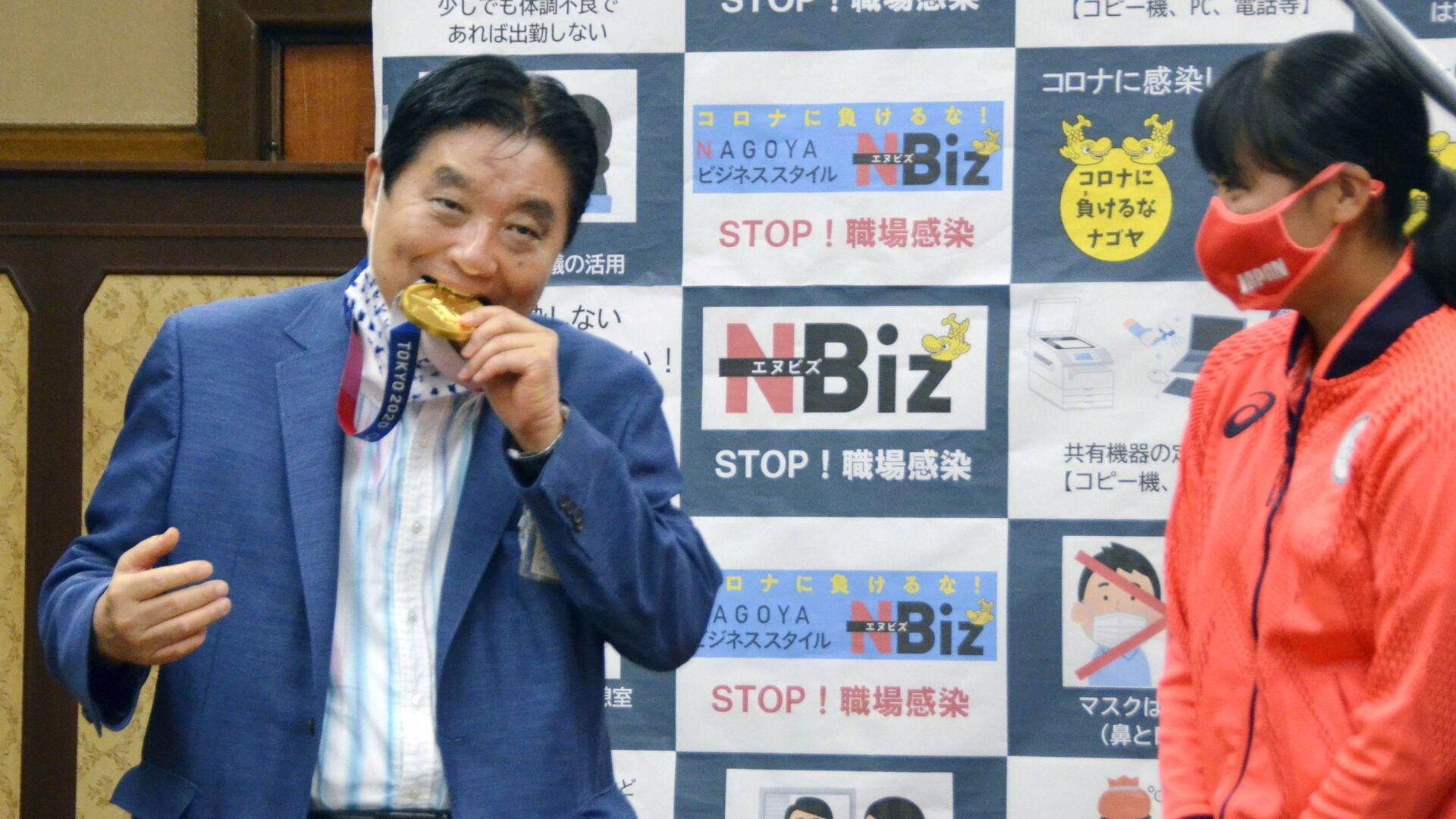 Il sindaco di Nagoya, Takashi Kawamura, morde la medaglia dell'atleta giapponese di softball Miu Goto - Sputnik Italia, 1920, 12.08.2021