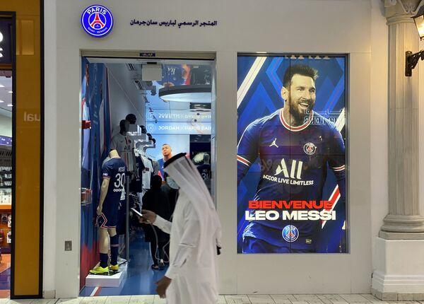 Un negozio del Paris Saint-Germain. Il numero di maglie numero 30 di Messi vendute nelle 24 ore successive all'annuncio che ha portato l'argentino al PSG ha superato il milione di unità. - Sputnik Italia