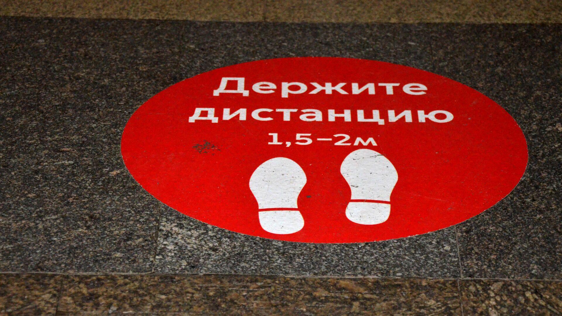 Coronavirus in Russia - segnale metropolitana di Mosca, agosto 2021 - Sputnik Italia, 1920, 18.08.2021