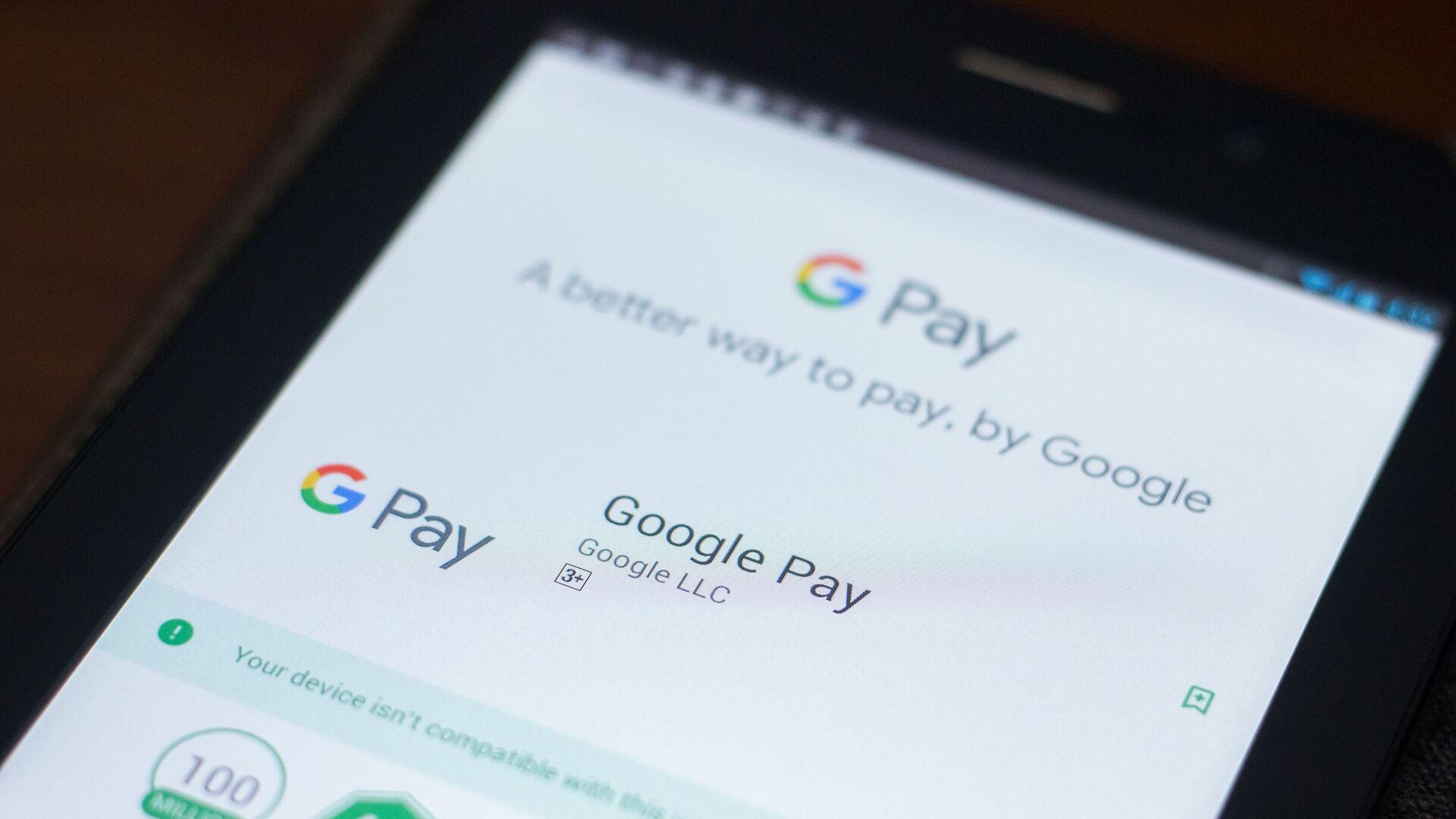 Sistema di pagamento elettronico Google Pay - Sputnik Italia, 1920, 21.08.2021