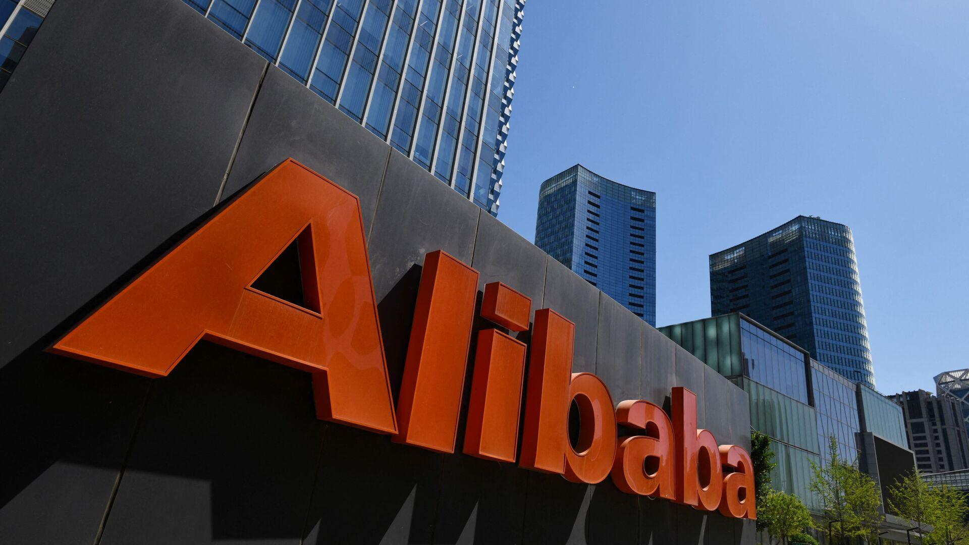 Ufficio di Alibaba a Pechino - Sputnik Italia, 1920, 31.08.2021
