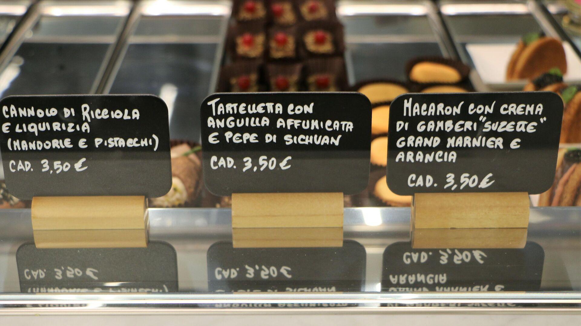 Cannoli, tartellette e macaroni al Mercato Centrale a Milano - Sputnik Italia, 1920, 03.09.2021