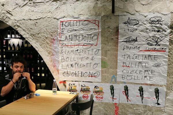 Le ricette sono scritte cosi al Mecrato Centrale a Milano - Sputnik Italia