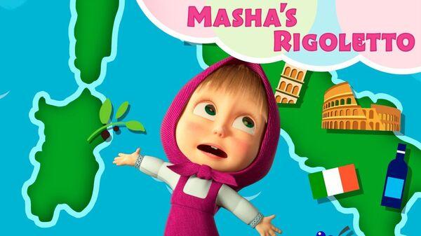 Кадр из анимационного фильма Маша и Медведь на итальянском языке - Sputnik Italia