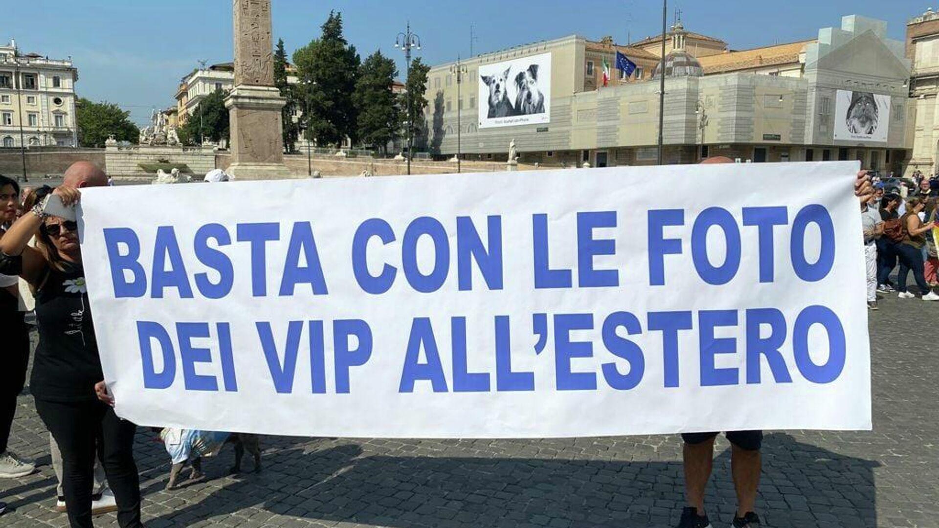 La manifestazione dell'8 settembre in Piazza del Popolo - Sputnik Italia, 1920, 08.09.2021