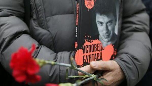 Nemtsov libro - Sputnik Italia