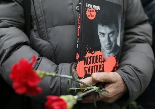 Nemtsov libro