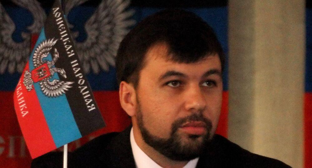 Denis Pushilin