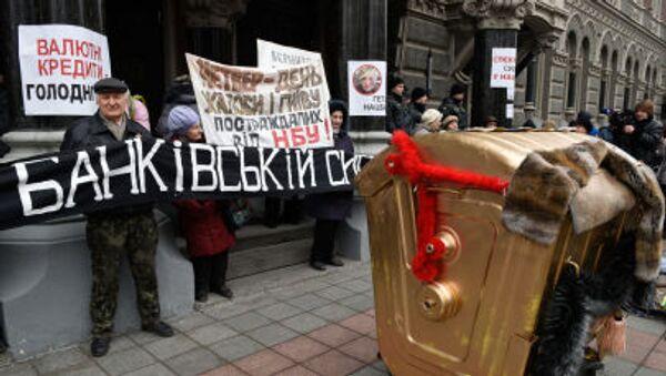 meeting Kiev contro il capo della banca nazionale - Sputnik Italia