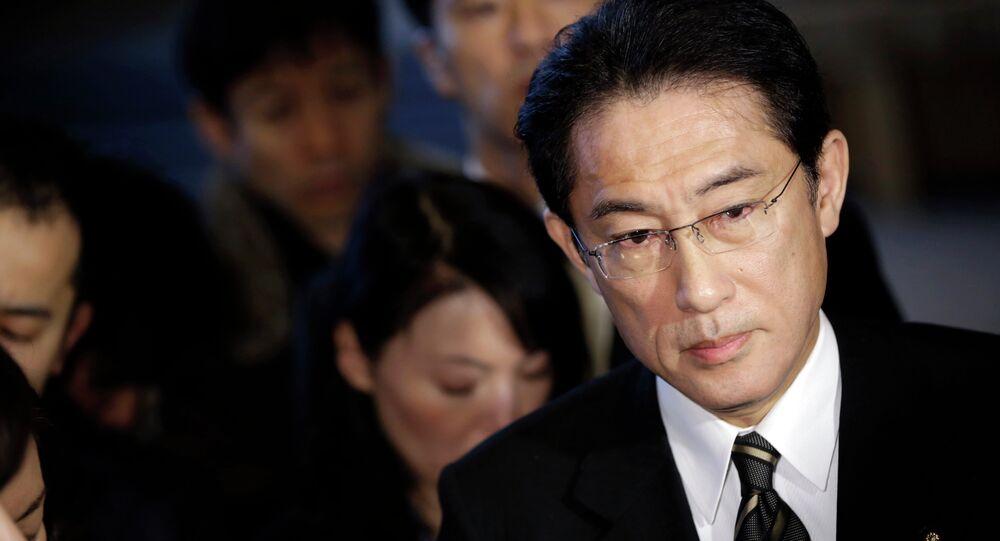 Ministro degli Esteri del Giappone Fumio Kishida