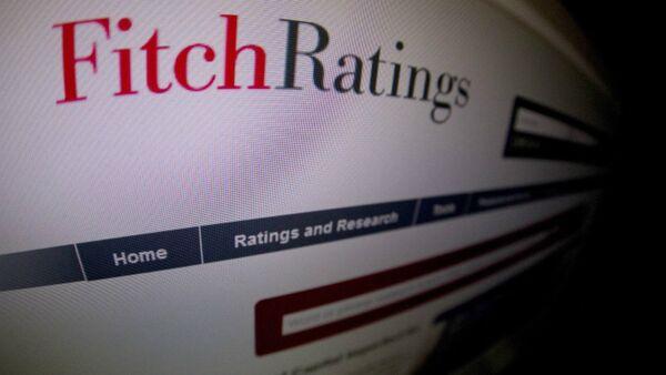Fitch website - Sputnik Italia