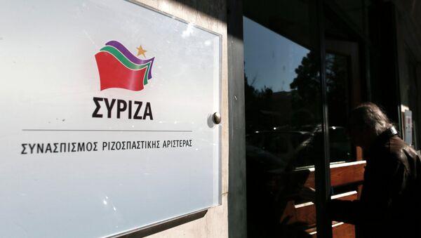 Syriza - Sputnik Italia