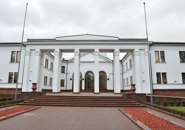 Minsk, sede degli incontri del gruppo di contatto sull'Ucraina